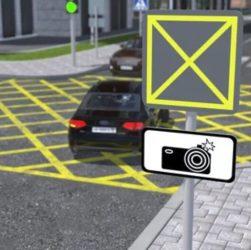 На дорогах з'явиться знак з жовтим перекресленим квадратом. Що він означає?