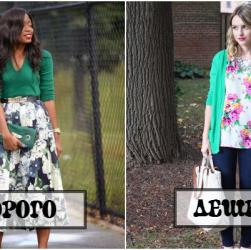 Як виглядати стильно і дорого без особливих витрат