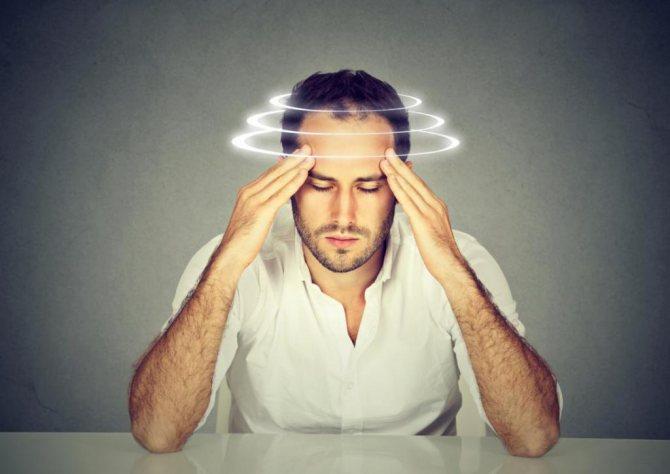 запаморочення причини лікування
