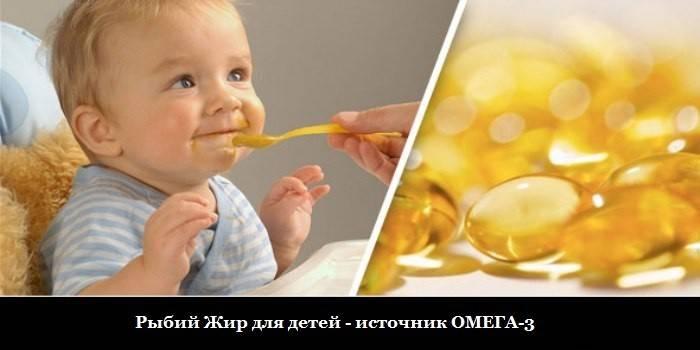 Дитину годують з ложечки і капсули риб'ячого жиру