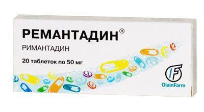 ремантадин таблетки