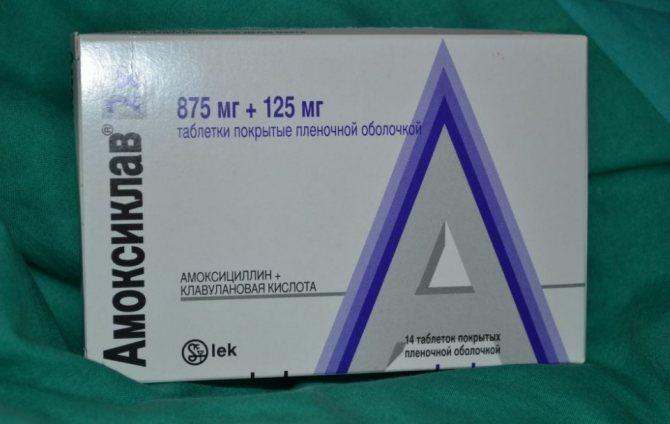 Амоксиклав дозы при простатите при остром простатите симптомы и лечение