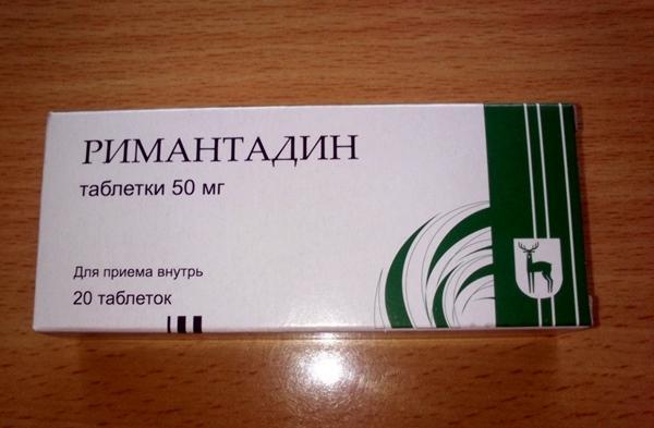 таблетки 50 мг ремантадин